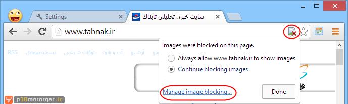 Image-blocking-03