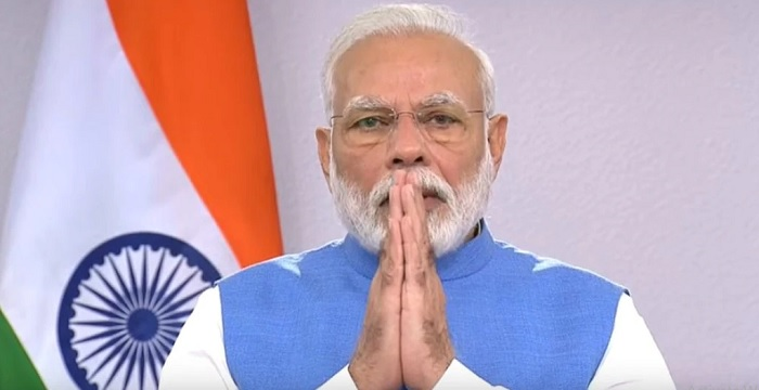 Pm modi address to nation