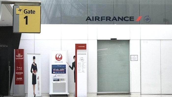 エールフランスの空港ラウンジ外観
