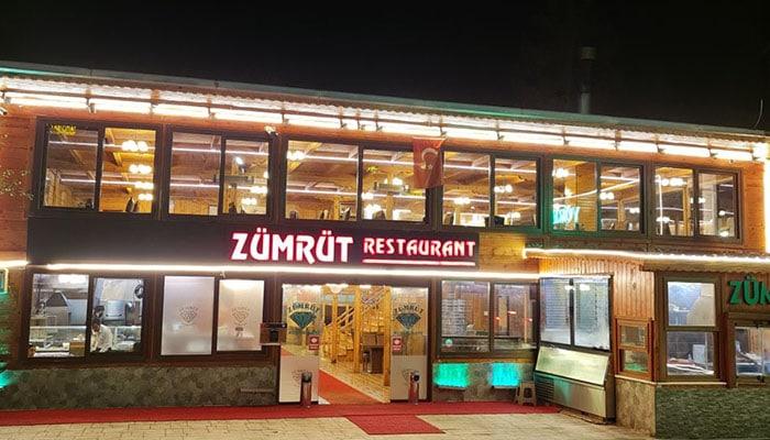 مطعم زمرد في آيدر
