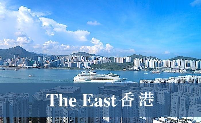 香港の海の景色画像