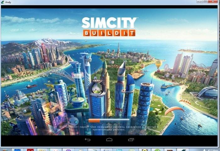 запуск игры simcity