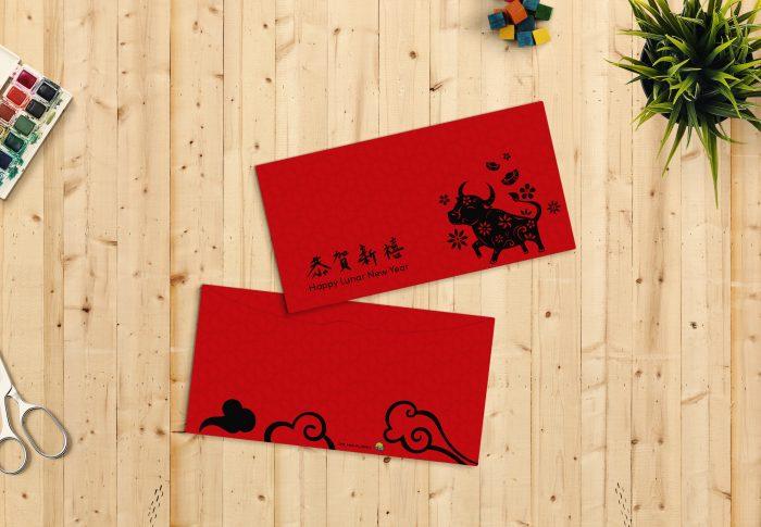 DIY 自製紅包袋-牛年紅包袋免費版型 分享