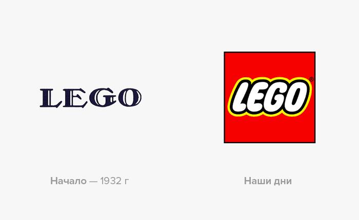 lego история логотипа