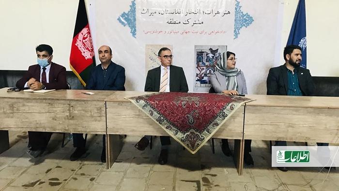 شماری از هنرمندان و فرهنگیان هرات دادخواهی را برای جلوگیری از ثبت میناتوری و خوشنویسی، بدون مد نظر گرفتن افغانستان در یونسکو، راهاندازی کردهاند