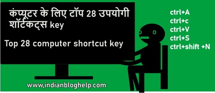 top 28 computer shortcut key to work easy