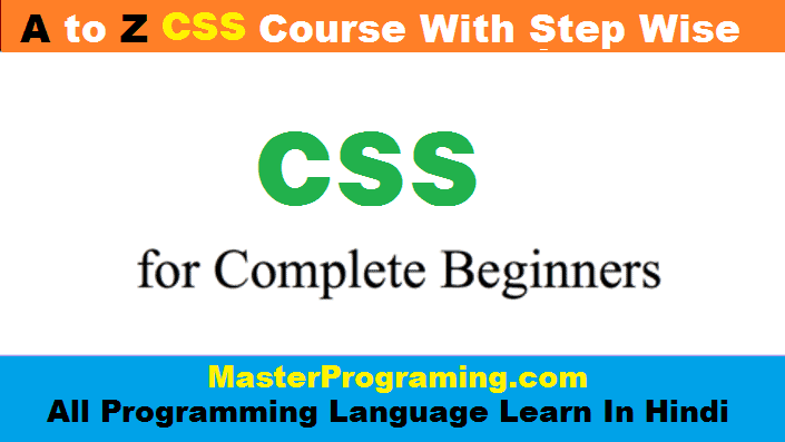 css full course in hindi