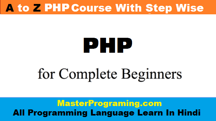 php full course in hindi