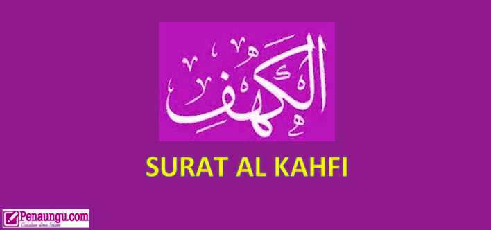 download surat al kahfi