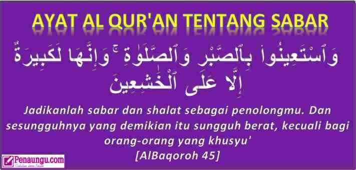 Ayat Al Qur'an tentang sabar