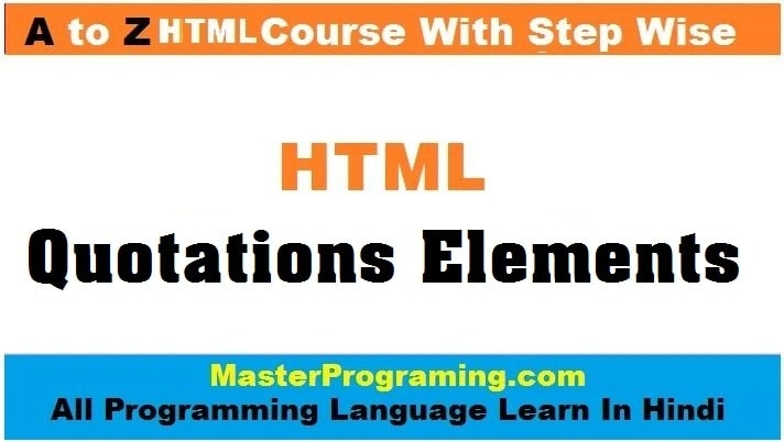 html Quotations in hindi