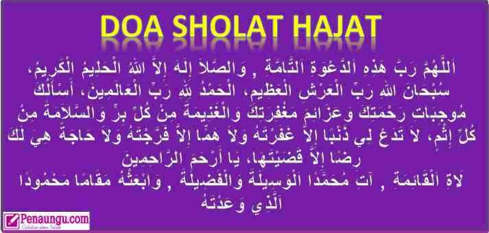 doa setelah sholat hajat