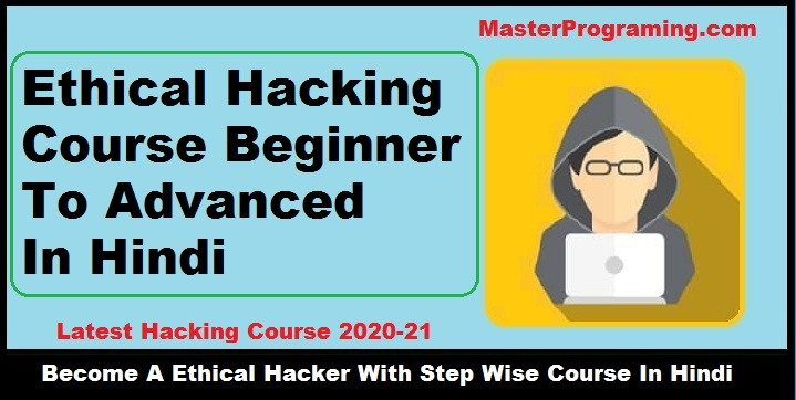 Hacking Course In Hindi (2)