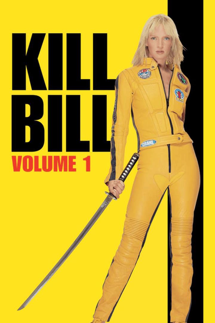 Kill Bill นางฟ้าซามูไร