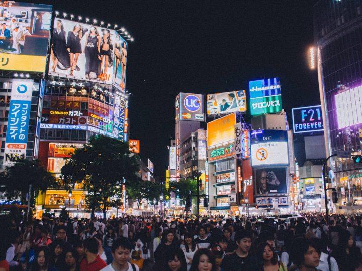 Gli shop di Harajuku, epicentro dello streetwear giapponese