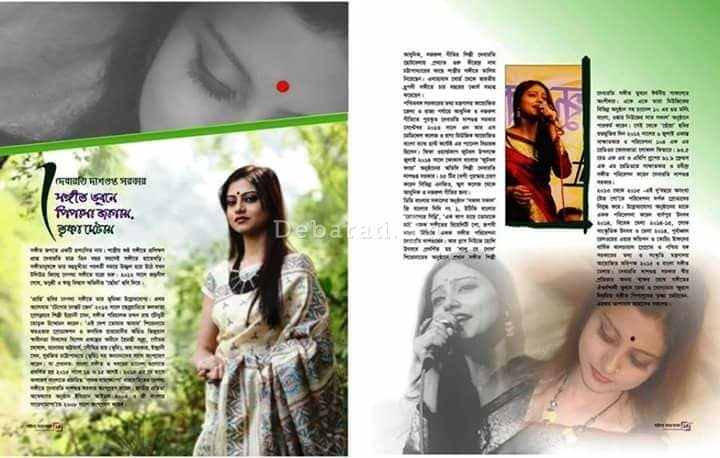 Interview in Bangladesh Magazine