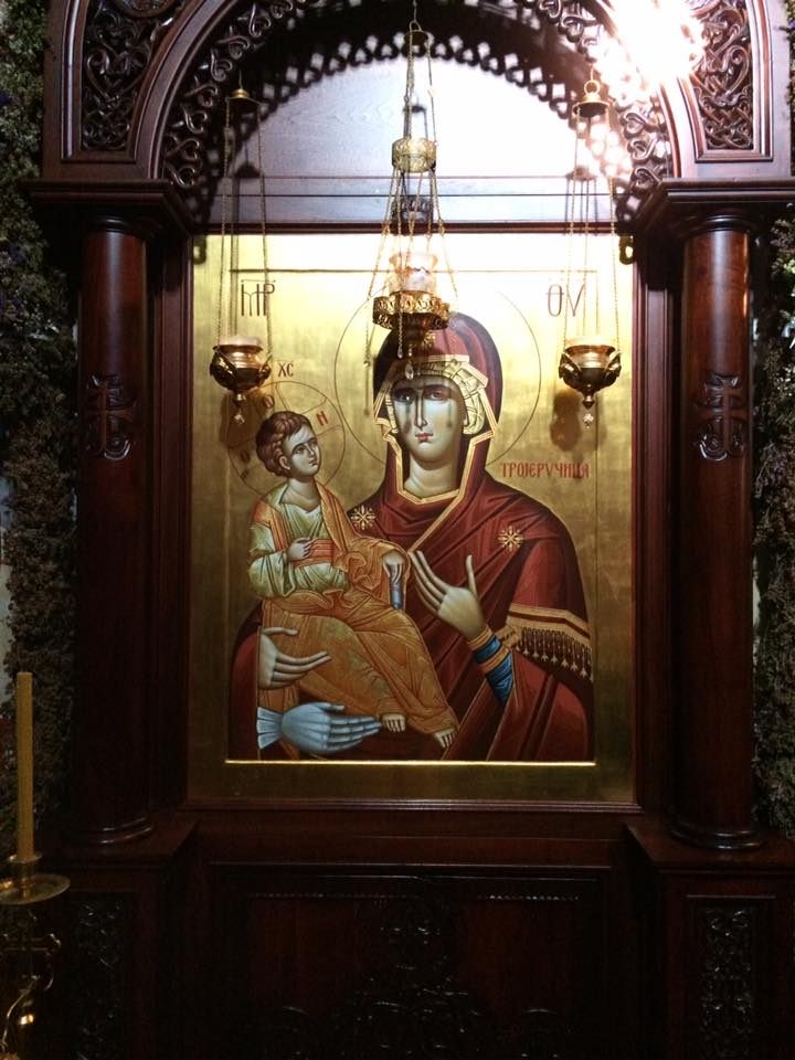 cudotvorna ikona presvete bogorodice trojerucice