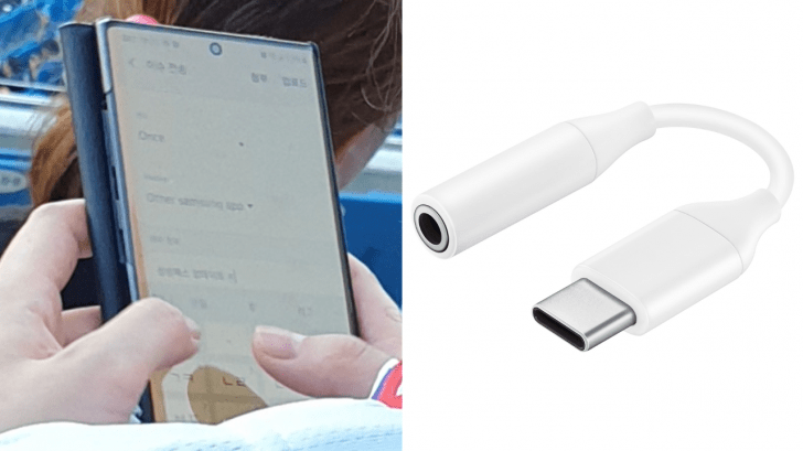 Galaxy Note 10 Headphone Adapter