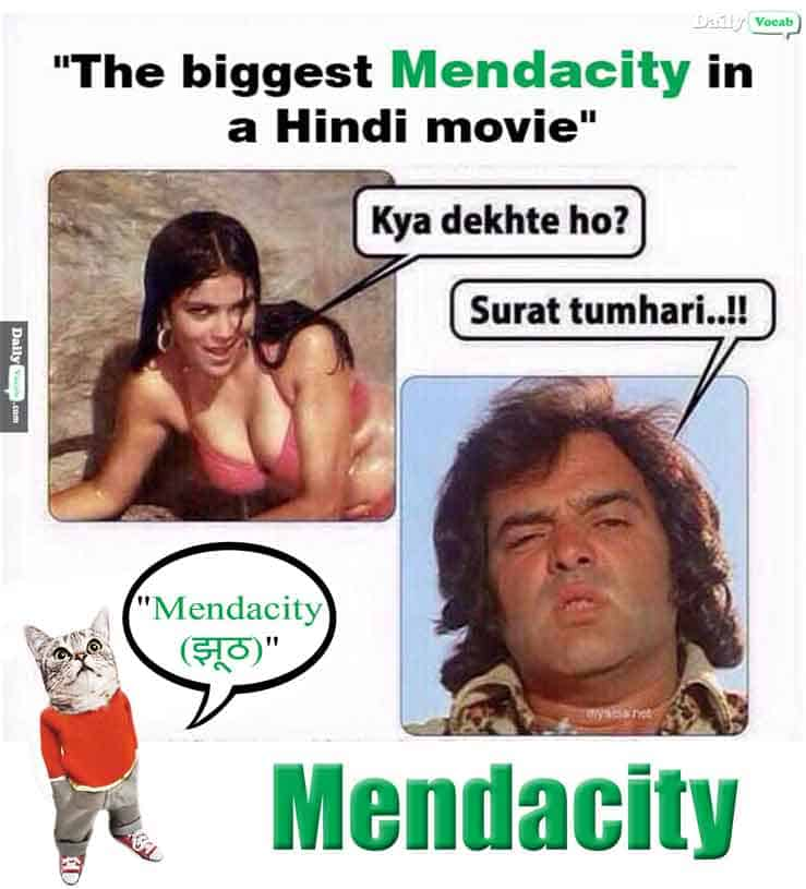 mendacity meaning in Hindi