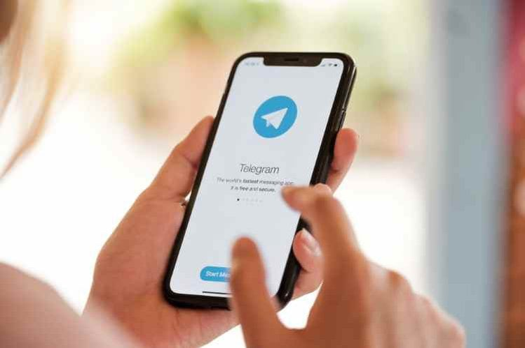 ترفندهای تلگرام 2