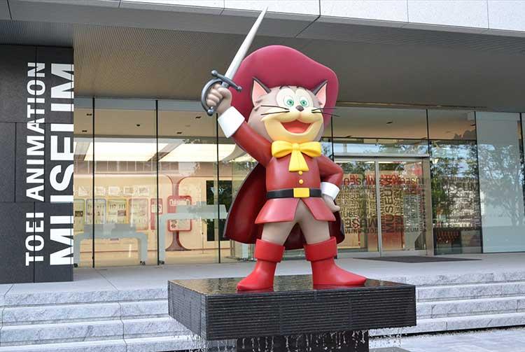 Imagen del museo de Toei Animation en Tokyo.