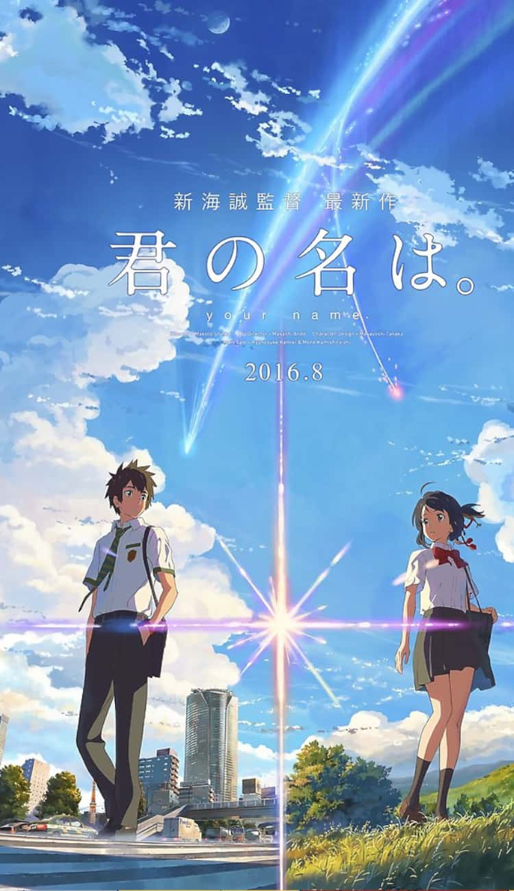 Your Name is one of the best new anime of the decade.