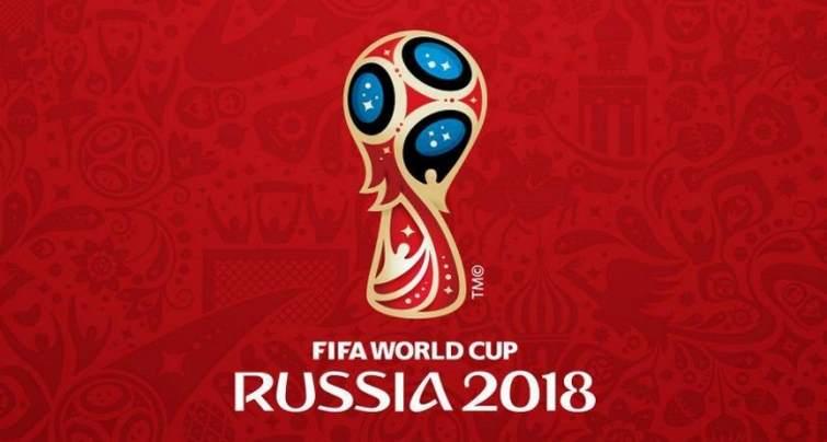 ЧМ по футболу в Росси 2018