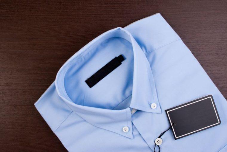 rimuovere etichetta vestiti