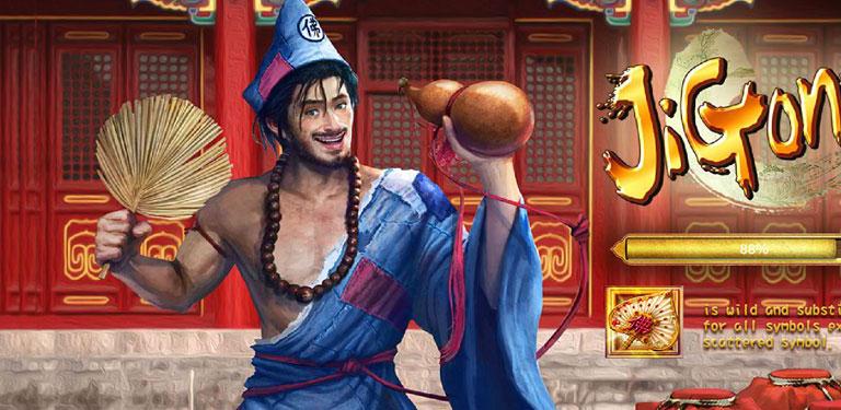 รีวิวเกมสล็อต Ji kong
