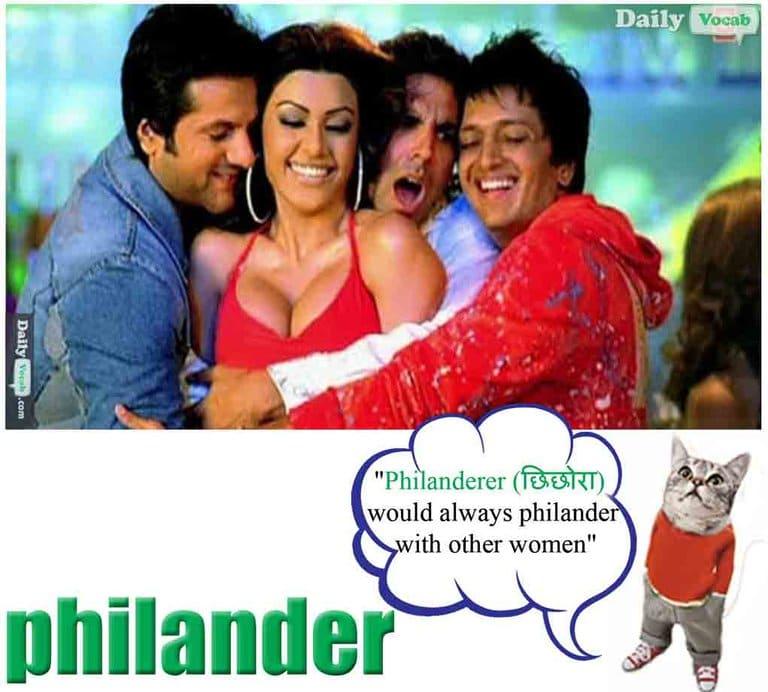 Philander Meaning In Hindi (हिंदी) *UPDATED 2020