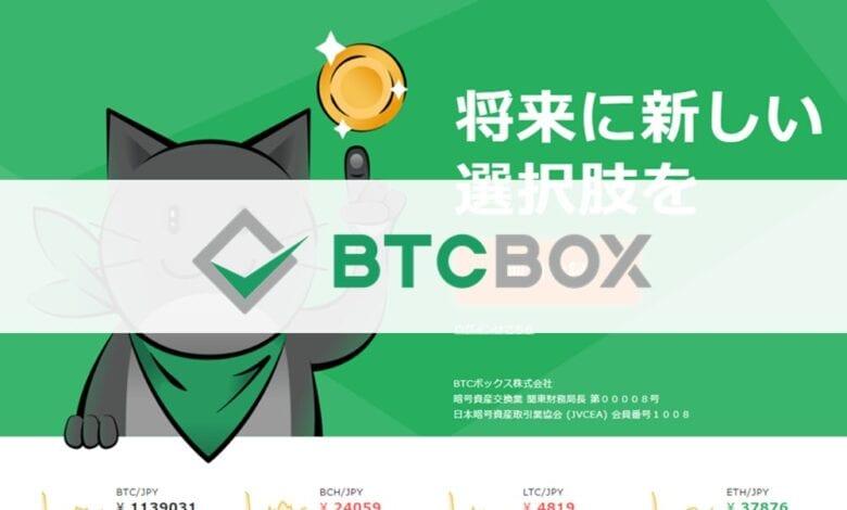 BTcBox