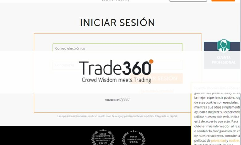 Trade360 revision