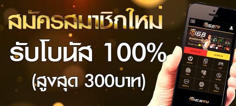 Candy Pop Slot By SG Slot สมัคร 300 ฟรี 300