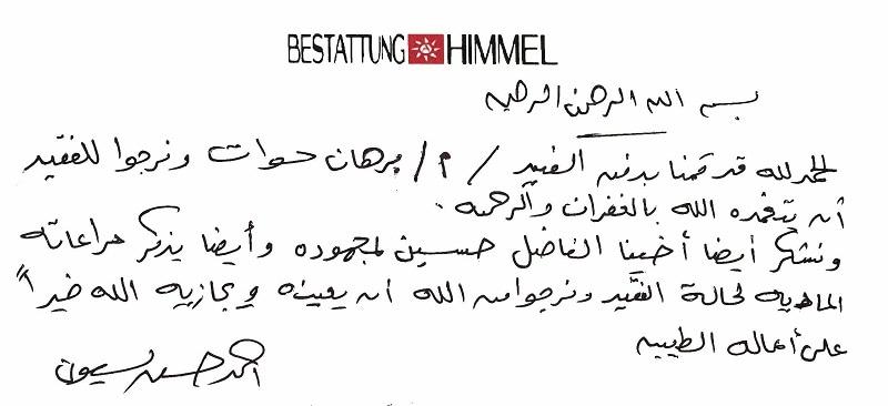 Referenzen -Bestattung in Wien -Bestattung AHIMMEL 13