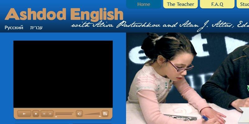 English Tutor In Israel
