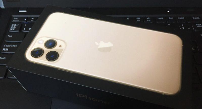 iPhone 11/11 ProにXRやX/XSのケースは使えないので注意!!