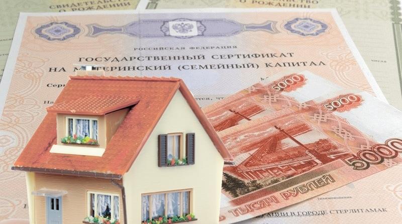 Строительство дома на материнский капитал