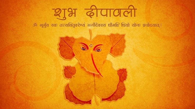 Ganesha from aurumn leaves. Diwali 2016