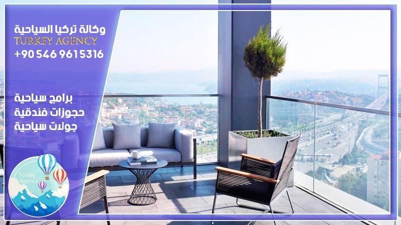 افضل شقق فندقية في اسطنبول