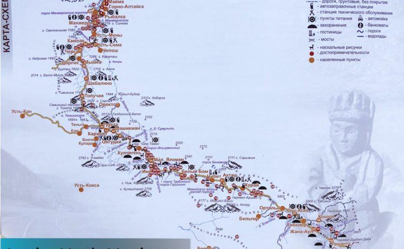 Карта достопримечательностей Чуйского Тракта