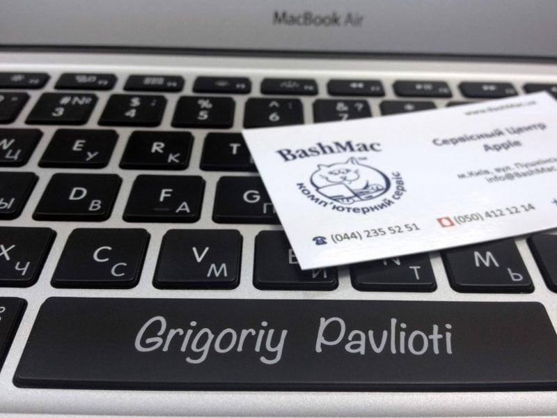 Нанесение текста на пробел MacBook
