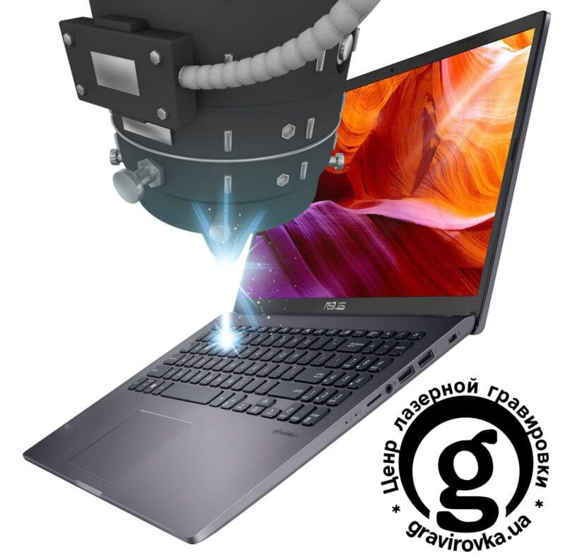 Лазерная гравировка на клавиатуре ноутбуков ASUS