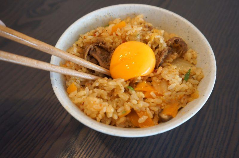 Recette pour Rice Cooker : Riz au boeuf, Kimchi et son jaune d'oeuf