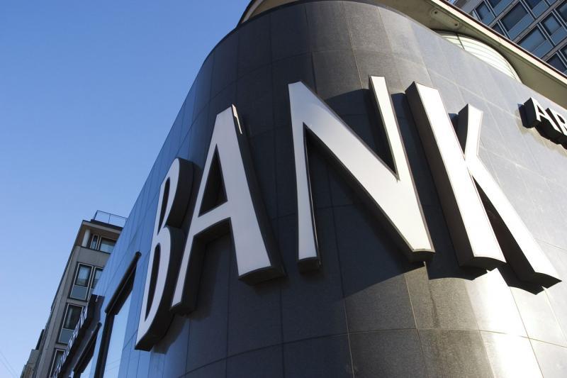 تي جي سي للاستشارات المالية والبنكية