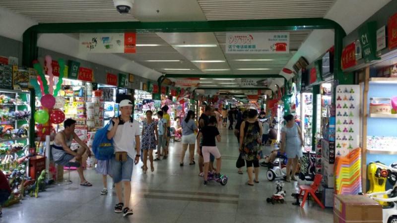 yiwu-Toys-Market