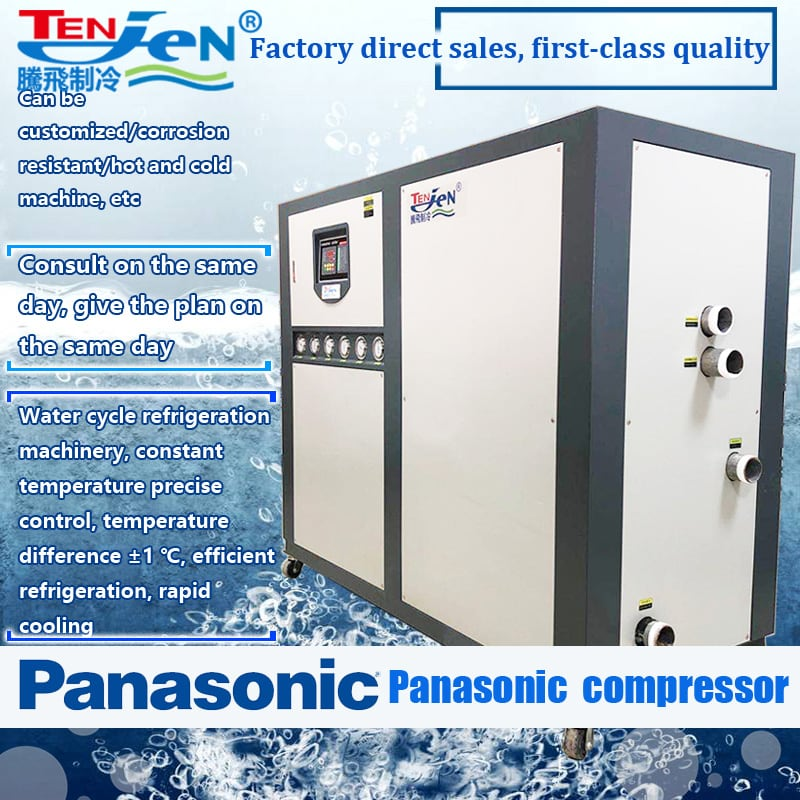 industrial water-cooled water chiller