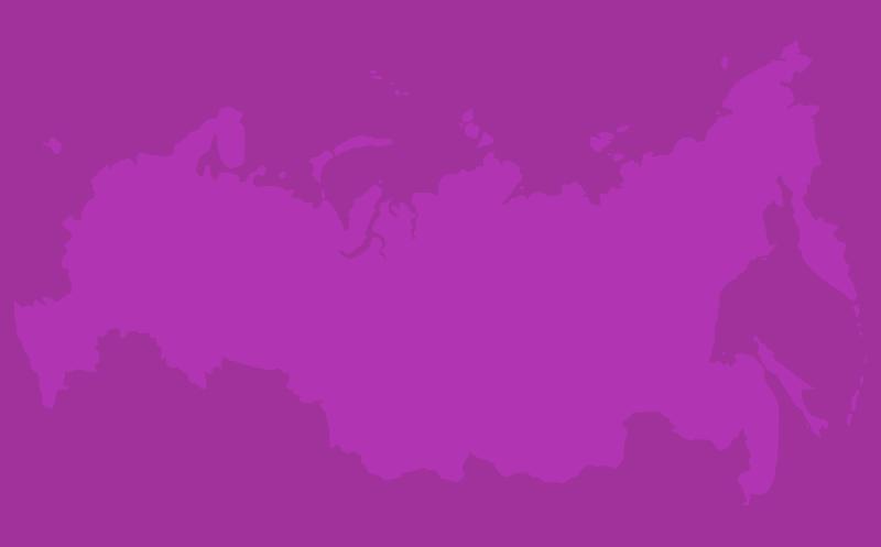 Мы Работаем как оптом, так и в розницу используя наиболее широкий ассортимент транспортных услуг, сотрудничаем с ведущими транспортными компанями! У НАС ВСЕГДА Быстрая Доставка по России и странам ТС! Весь ассортимент поступает к нам от производителей, поэтому у нас всегда выгодно покупать как оптом так и в розницу! - Интернет магазин Чайной компании ПУТЬ ЧАЯ .рф
