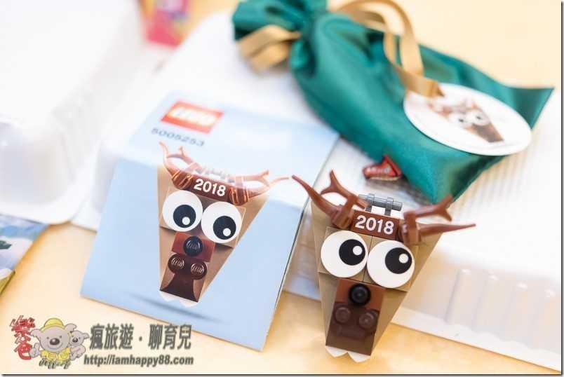 20181223 - DSC_2751 - LEGO - 親愛-S