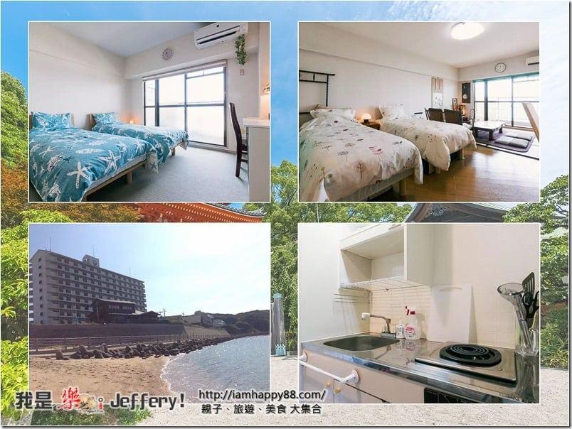 20161215-page-臨海居所-ASIAYO-fukuoka-S