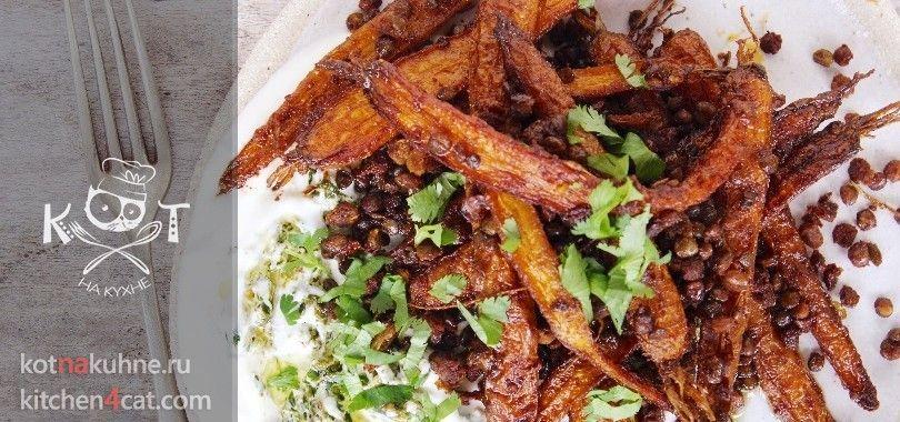 Морковь с чесноком и йогуртом (Рецепт от Джейми Оливера)